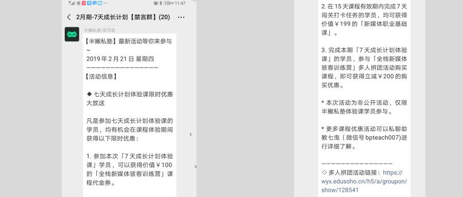 默认标题_公众号封面首图_2019.03.10.jpg