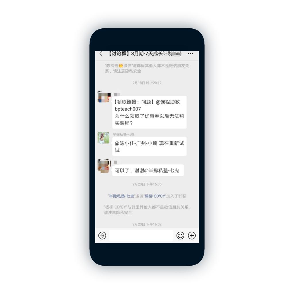 mobile-mockup-1554111487502.png
